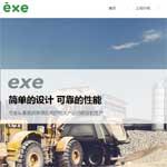 机械设备网站建设
