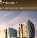 青岛索菲亚大酒店网站建设