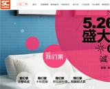 北京实创装饰公司网站建设