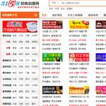 3158招商加盟网网站建设