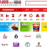 U88连锁加盟网网站建设