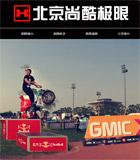 北京尚酷极限极限运动网站建设