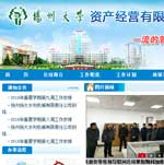 中国矿业大学资产经营有限公司网站建设