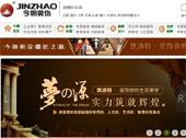 北京今朝装饰网站建设