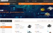 韩荣电子有限公司网站建设