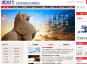 立信会计师事务所网站建设