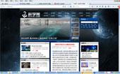 科学网网站建设