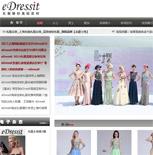 上海婚纱礼服店网站建设