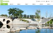 北京京林园林绿化工程有限公司网站建设
