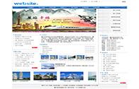 旅游旅行社可视化版