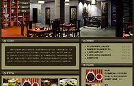 旅游茶馆可视化版