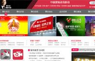 北京赞伯营销管理咨询有限公司网站建设网站建设