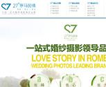 27°罗马风情婚纱摄影