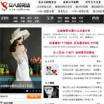 女人私房话网站建设