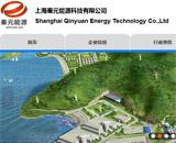 博尔能源科技网站建设