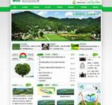 陕西休闲农业网站建设