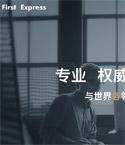 臻选系列金典109