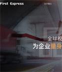 臻选系列金典105