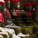 阮一峰的个人网站