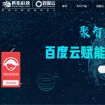 腾佑网站建设