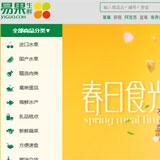 易果生鲜Yiguo网