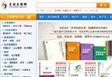china-pub网上书店网站建设
