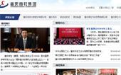 重庆商社网站建设