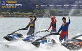 浏阳市英美滑水俱乐部网站建设