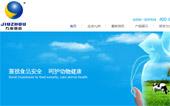 九洲兽药网站建设