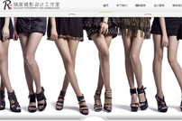 瑞宸摄影设计工作室网站建设