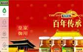 北京天赐园食品有限责任公司网站建设