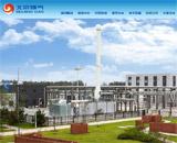 北京燃气公司网站建设