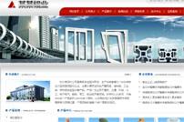 铝型材公司网站建设
