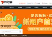 上汽天地华宇物流官方网站网站建设