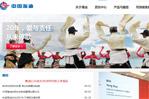 中国海油网站建设