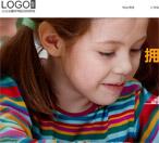 学习教育官网网站建设