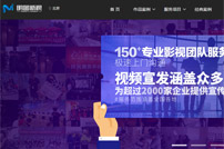 北京明图新视文化传媒有限公司网站建设