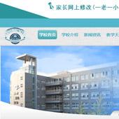 北京上地实验学校