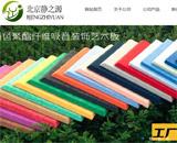 北京静之源实创科技有限公司网站建设