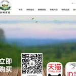 多利农庄网站建设