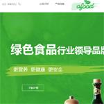 绿色食品网站建设