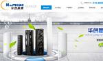 华创富通音响器材网站建设