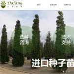 北京大方园艺有限公司网站建设