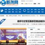 新尧网网站建设