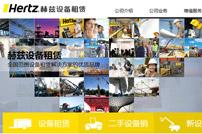 北京英资奇诺家具有限公司网站建设