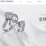 珠宝首饰网站建设