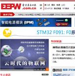 电子产品世界网站建设