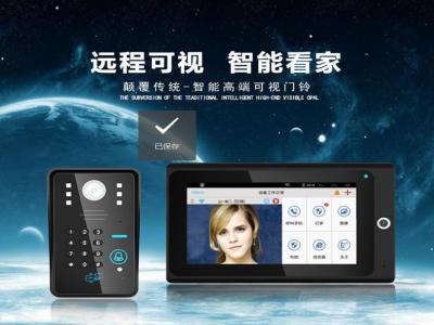 智能WIFI网络无线可视对讲门铃带防盗报警器门禁密码刷卡机功能