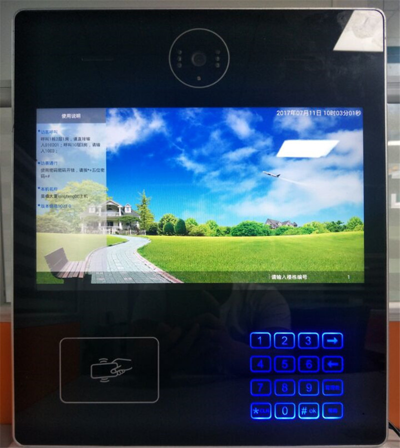 智能门禁 云对讲 手机APP一键开门 智慧社区门口机 楼宇可视对讲