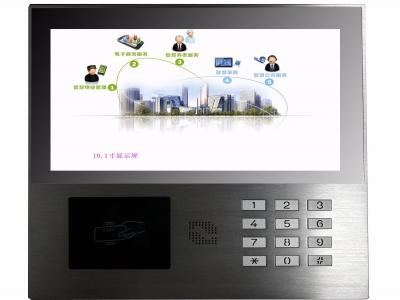 3288高端智能门口机,高端视频语音对讲设备,小区门口机设备